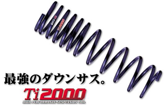TI2000p1[1]