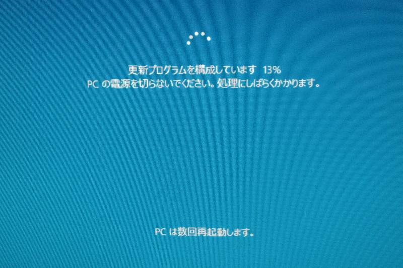 IMGP0641_1.jpg