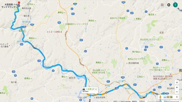 MAP(高梁ハイランドマウンテン)