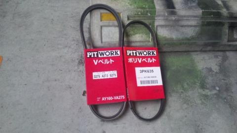 DVC00025 (2)