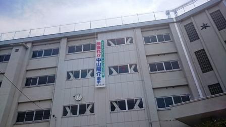 御坂中-2