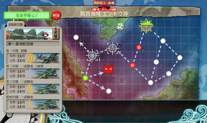 E-2MAP_201608282227101bc.png