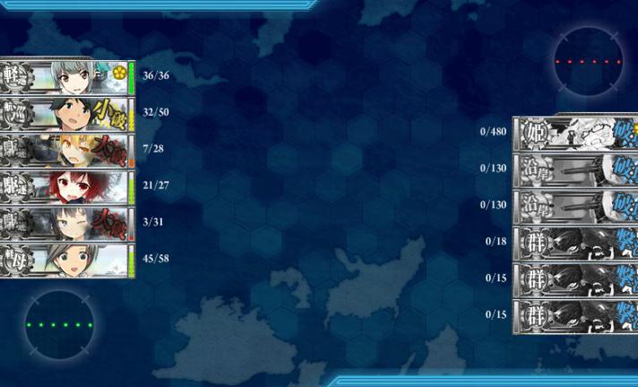 E-2last.png