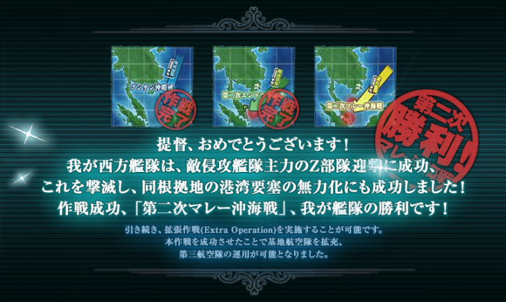 E-3clear1.png