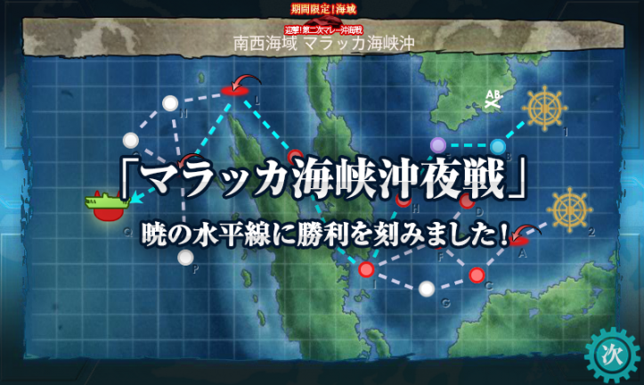 E-4clear_20160831205258c1c.png
