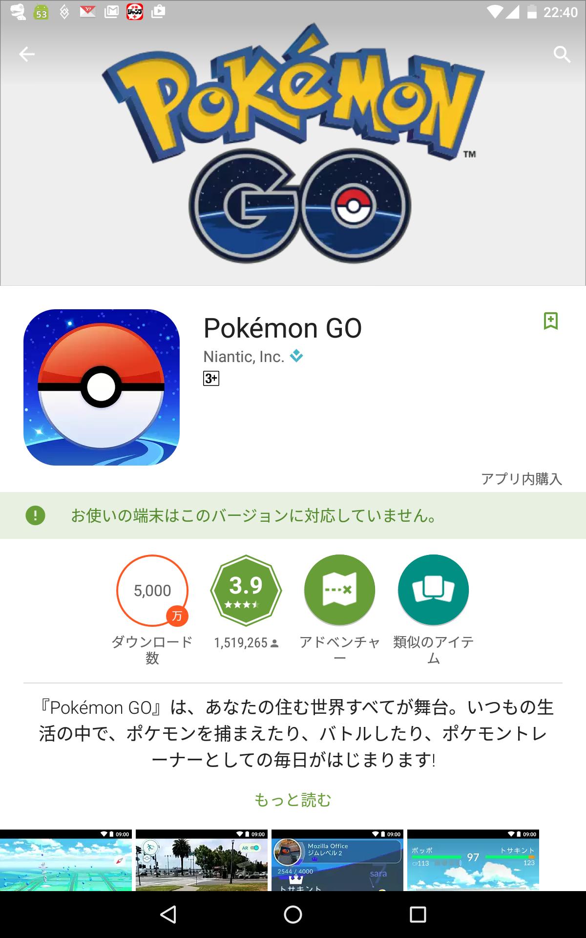 Screenshot_20160724-224013.png
