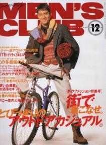 MENS_CLUB_DECEMBER_1993.jpg