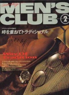 MENS_CLUB_FEBRUARY_1993.jpg