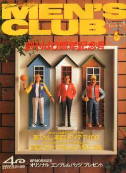 MENS_CLUB_JUNE_1994.jpg