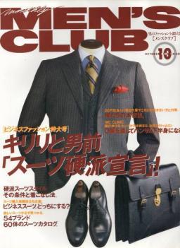 MENS_CLUB_OCTOBER_1994.jpg