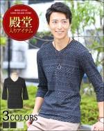 七分 五分 メンズTシャツ 夏服3