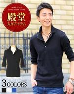 2016夏 メンズ 人気 おすすめ服1