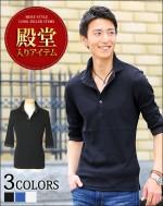 メンズ モテ服 夏 半袖 ポロシャツ1