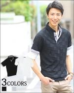 メンズ モテ服 夏 半袖 ポロシャツ2