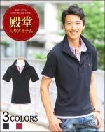 メンズ モテ服 夏 半袖 ポロシャツ3