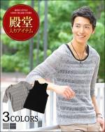 2016夏 7月 人気メンズカットソー Tシャツ2