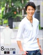 2016夏 7月 人気メンズカットソー Tシャツ4