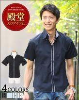 夏 カジュアル 黒シャツ メンズ1