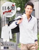 メンズシャツ 2016長袖シャツ 2
