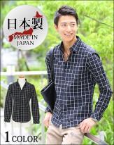 メンズシャツ 2016長袖シャツ 3