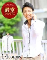2016 困らない 秋 メンズ シャツ マスト1