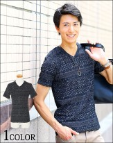 ジャガード メンズTシャツ 夏 おすすめ2016