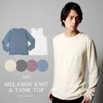 セール メンズ服 2016 バーゲン2