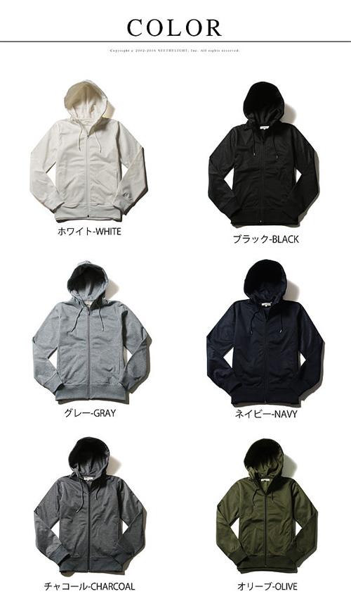 メンズ パーカー 秋 カラーバリエーション 2016-1