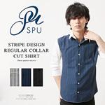 夏 メンズシャツ 大人 男性ファッション4