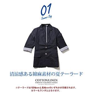 夏物限定福袋 メンズ 激安 2016-2