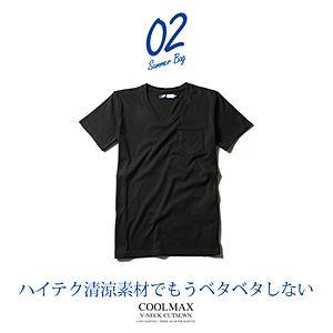 夏物限定福袋 メンズ 激安 2016-3