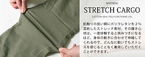 ストレッチ メンズ カーゴパンツ 30代