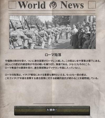 Hoi4 その6 今日ものんびりと 2016/07/13