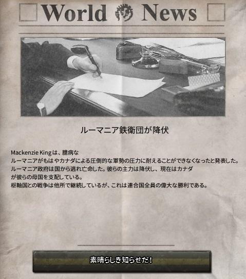 Hoi4 その3 今日ものんびりと 2016/07/13