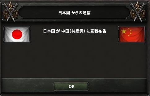 Hoi4 その5 今日ものんびりと 2016/07/16