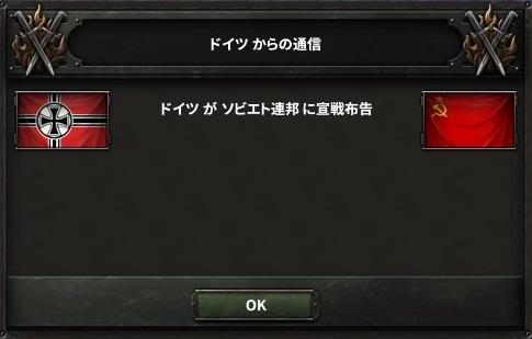 Hoi4 その1 今日ものんびりと 2016/07/18