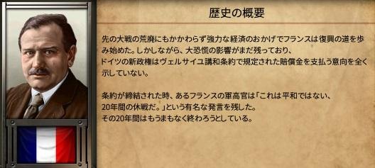 Hoi4その1 今日ものんびりと 2016/09/11