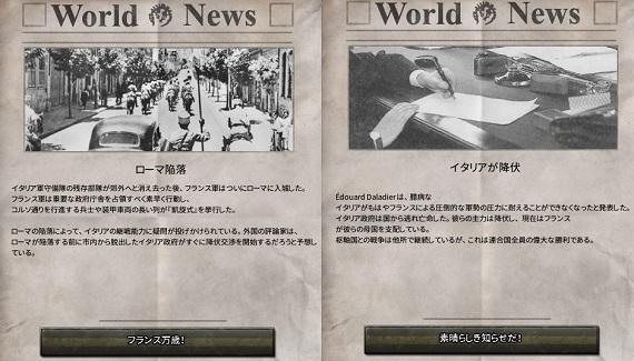 Hoi4その3 今日ものんびりと 2016/09/15