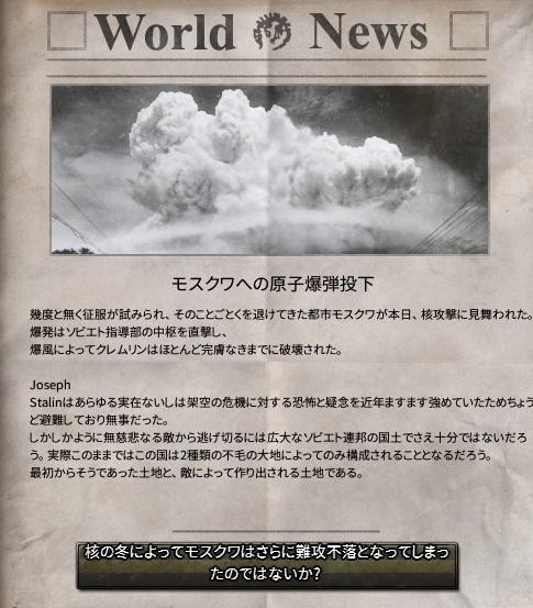 Hoi4その5 今日ものんびりと 2016/09/15