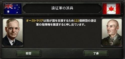 Hoi4 その1 今日ものんびりと 2016/09/19
