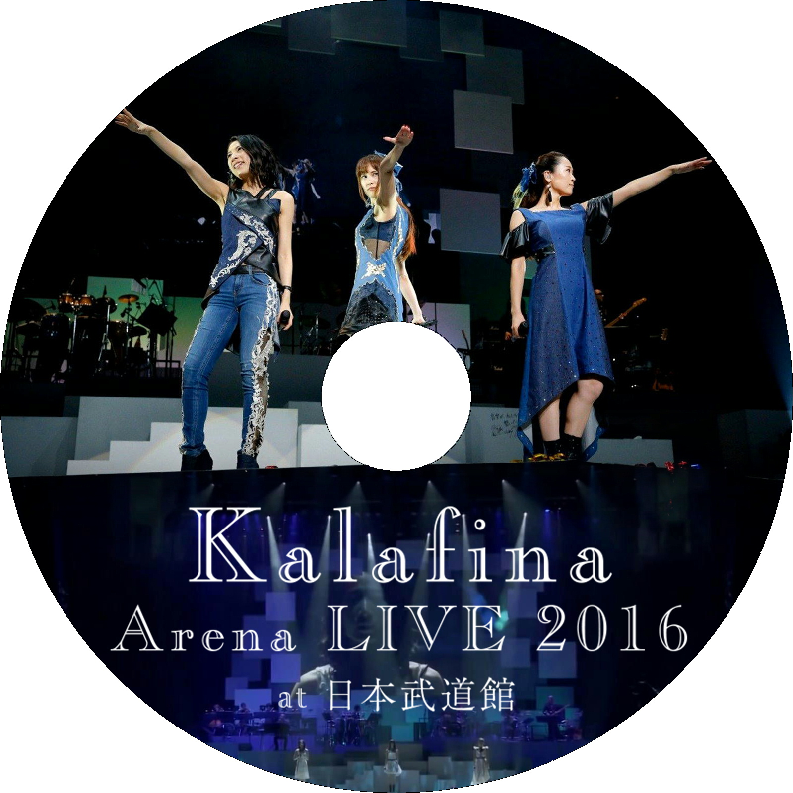 Kalafina Arena LIVE 2016 at 日本武道館 ラベル