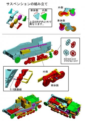 cv33_setsumei_2のコピー