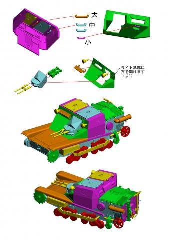 cv33_setsumei_3のコピー