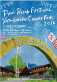 2016countyfair.png