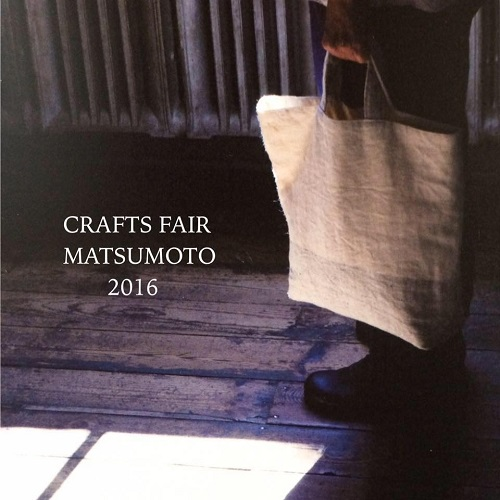 matumoto2016.jpg