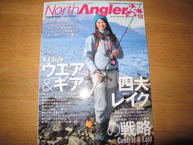 NorthAnglers12.jpg