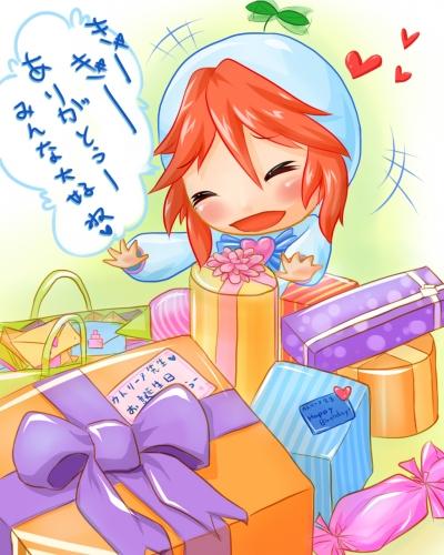 凱薩琳的生日兒