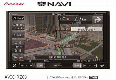 AVIC-RZ09.jpg