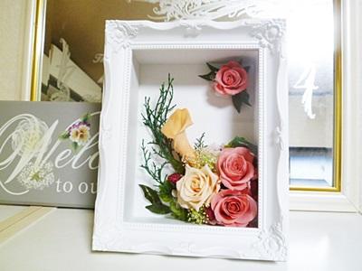 fleur386.jpg