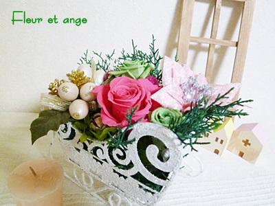 fleur393.jpg